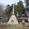 Cmentarz wojskowy z I Wojny Światowej nr 58 na Magurze  Małastowskiej